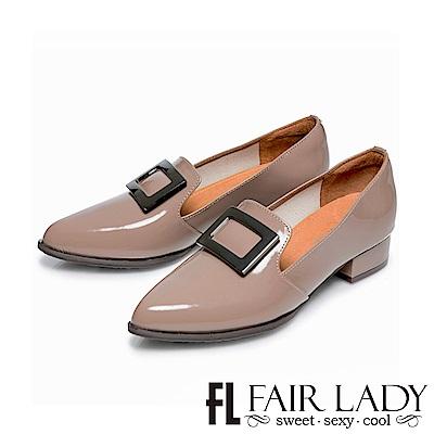 Fair Lady 有一種喜歡是早秋-歐美尖頭方釦漆皮低跟樂福鞋 芋