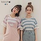 東京著衣 休閒棉感配色條紋拼接上衣(共二色)