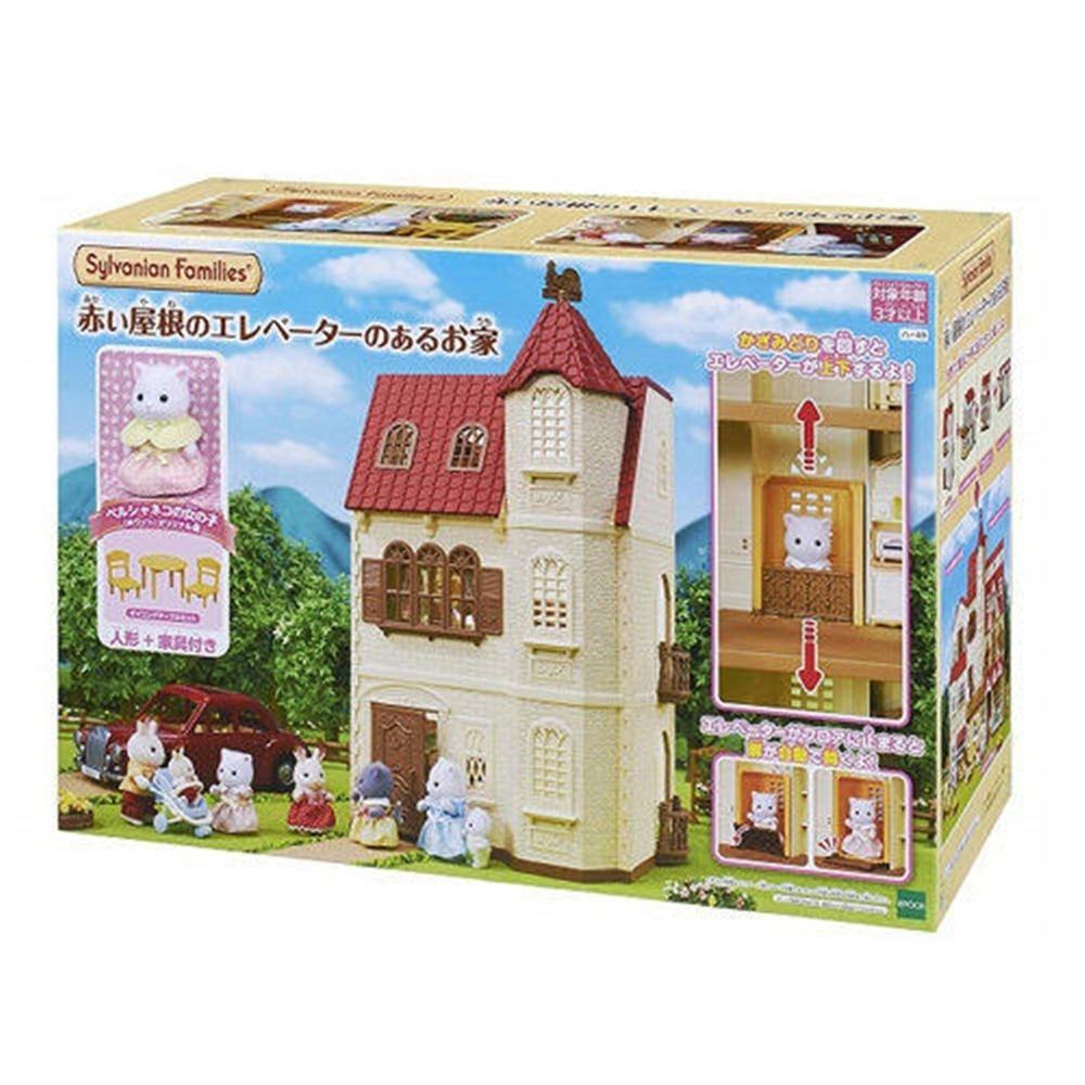 日本森林家族 紅頂電梯屋EP14040 EPOCH原廠公司貨