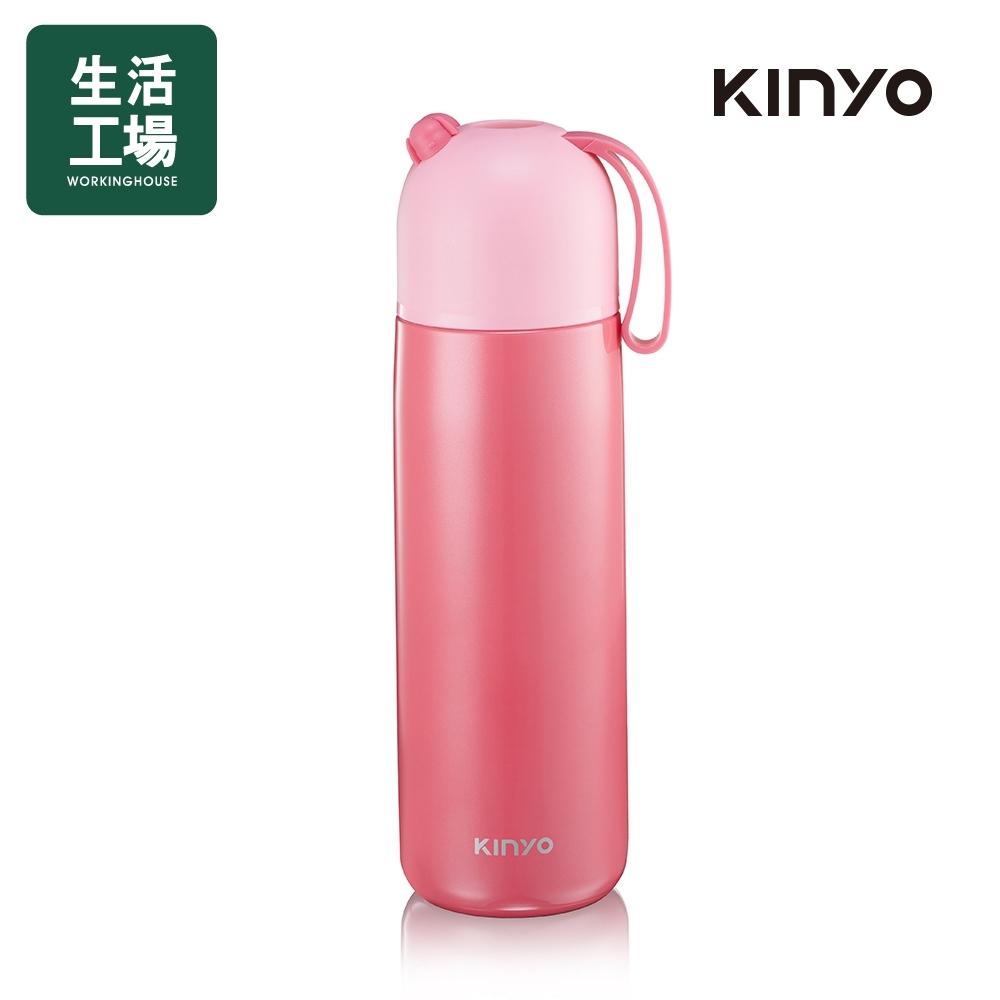 【生活工場】kinyo 不鏽鋼真空保溫杯400ML-粉