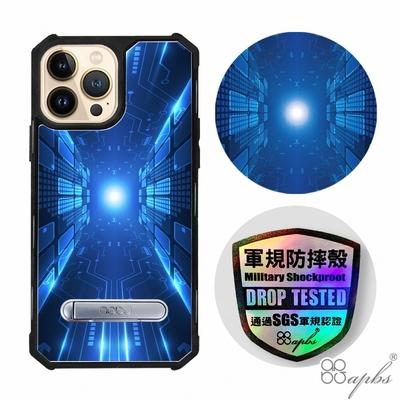 apbs iPhone 13 Pro Max / 13 Pro / 13 專利軍規防摔立架手機殼-科技-傳導