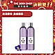 The Body Shop 白麝香絲柔沐浴組 product thumbnail 2