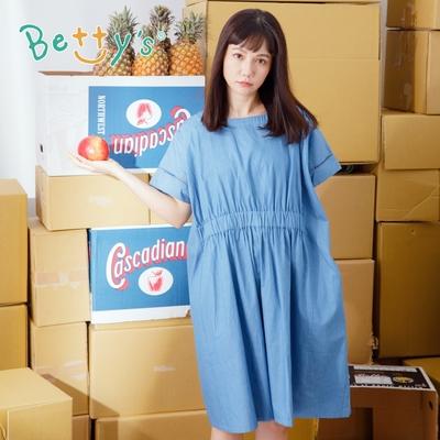 betty's貝蒂思 袖子簍空拼接寬版洋裝(淺藍)
