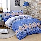 赫本之戀-柔絲絨雙人四件式兩用被床包組