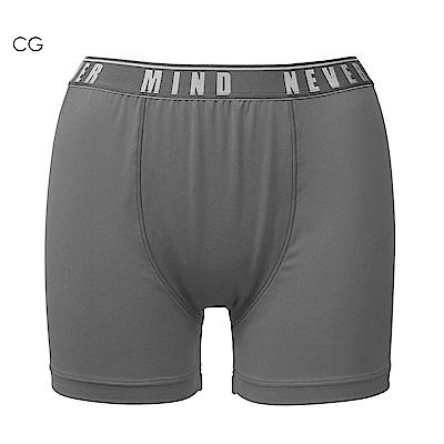 aimerfeel 男裝素色休閒平口內褲-炭灰色-957628-CG