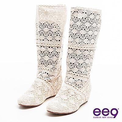 ee9典雅時尚~低調內斂立體針織蕾絲布平底內增高長筒靴*米色