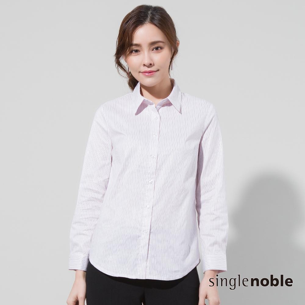 獨身貴族 完美主義縮腰剪裁細條紋襯衫(2色)