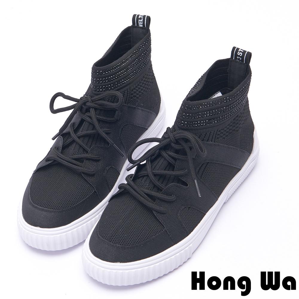 Hong Wa 帥氣襪套牛皮編織高筒休閒鞋 - 黑