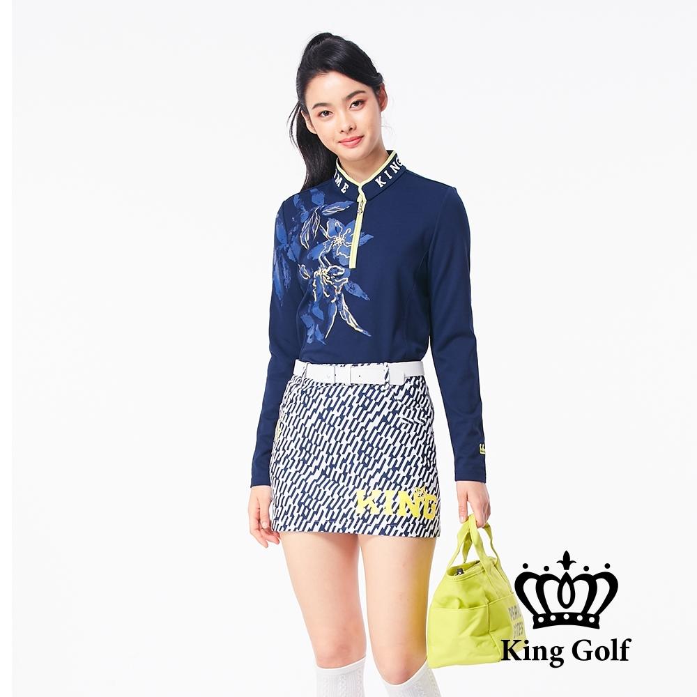 【KING GOLF】撞色包邊領口立領拉鍊印花長袖POLO衫-深藍