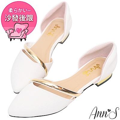 Ann'S名媛氣質-金色斜帶側空尖頭鞋 米白