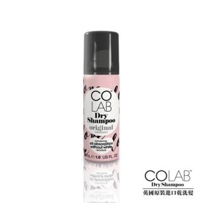 [時時樂限定!狂殺42折]COLAB英國蔻蕾乾洗髮 50ml 多款任選