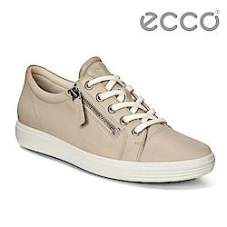 ECCO SOFT 7 LADIES經典輕巧拉鍊設計休閒鞋 女-米灰