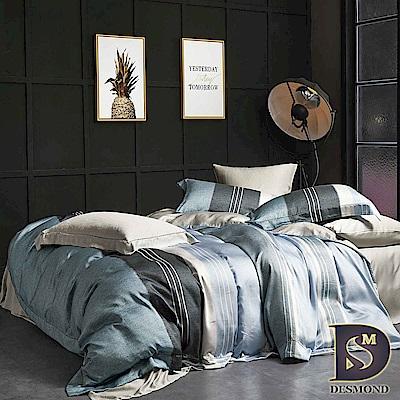 DESMOND 加大60支天絲八件式床罩組 尼帝羅 100%TENCEL