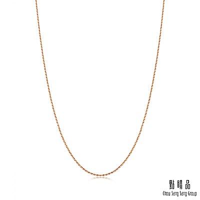 點睛品 機織素鍊 18K紅色黃金(40cm)