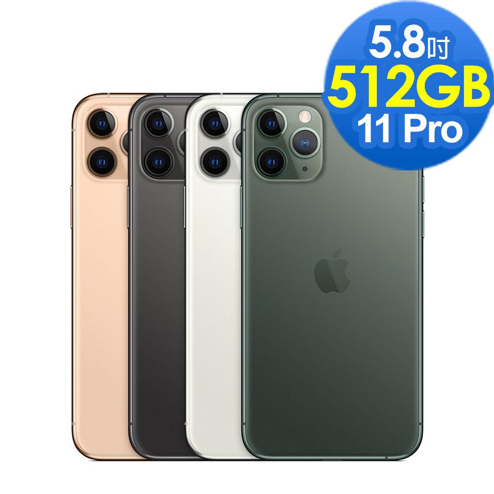 無卡分期12期-Apple iPhone 11 Pro 512G 5.8吋手機