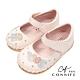 CONNIFE可妮妃*甜夢精緻寶寶縫線鞋-型號2659-粉 product thumbnail 1