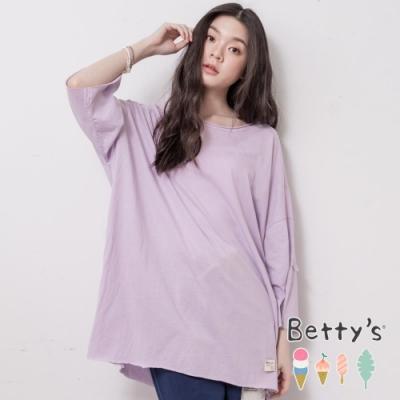 betty's貝蒂思 圓領素色落肩寬版T-shirt(淺紫)