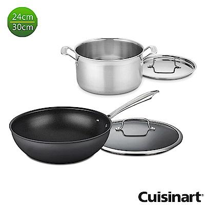 美國Cuisinart美膳雅不沾抗刮單柄深炒鍋30cm+不鏽鋼湯鍋24cm