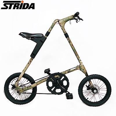 STRIDA速立達 16吋MULTICAM迷彩版皮帶碟剎三角形折疊單車-沙漠迷彩