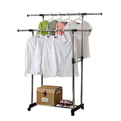 CC011 雙桿落地曬衣架 升級版 一層 掛衣架 雙桿衣架 伸縮升降晾衣架