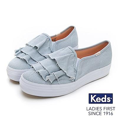Keds TRIPLE RUFFLE 單寧荷葉休閒鞋-淺藍