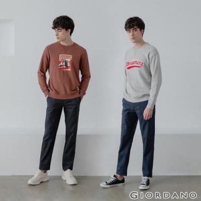【時時樂】GIORDANO男裝彈力斜紋棉窄管卡其褲(多色任選)
