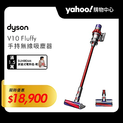 Dyson Cyclone V10 Fluffy 無線吸塵器(法拉利紅)