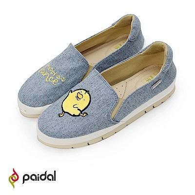 Paidal歡樂舞蹈俏皮鴨織紋布加厚休閒鞋-藍灰