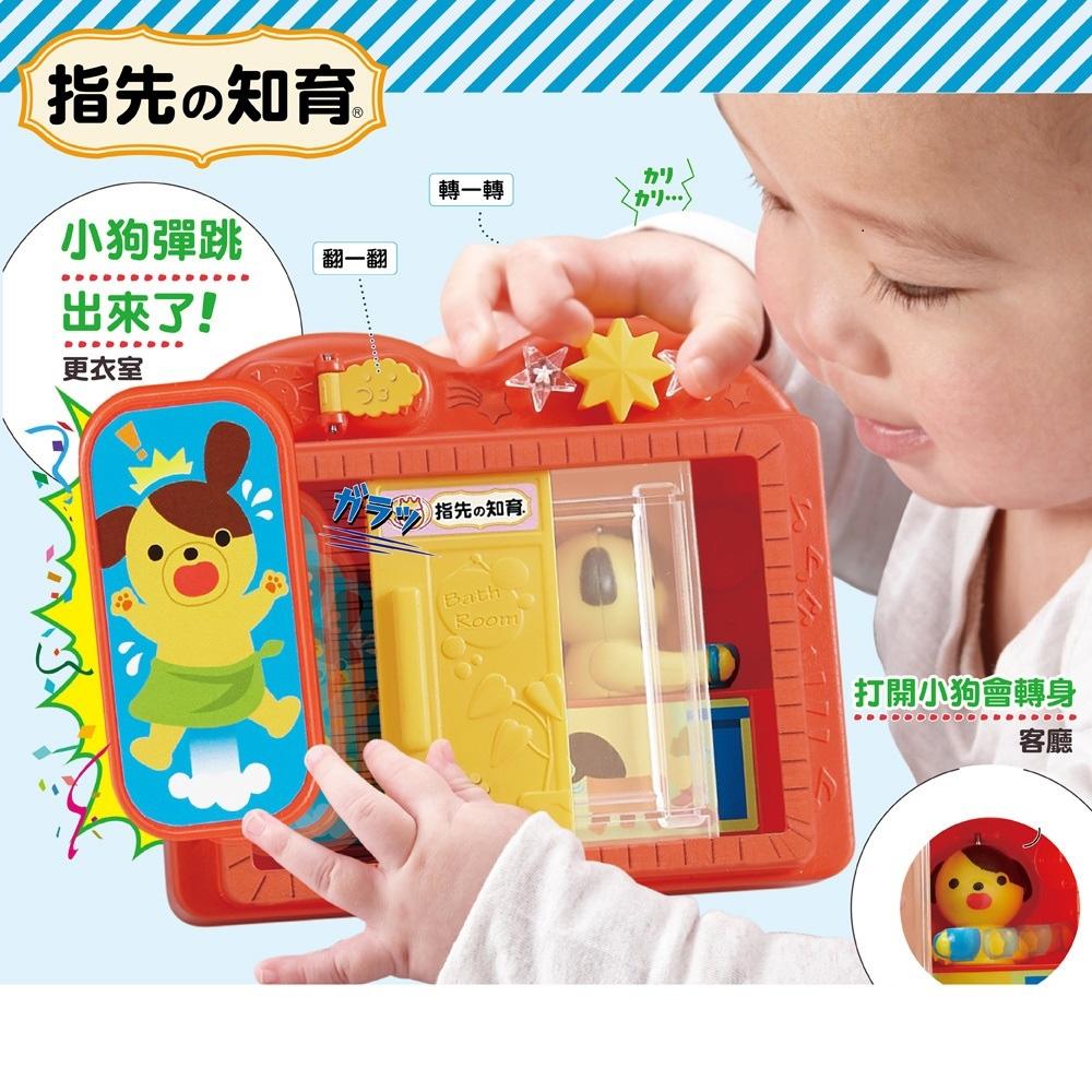 日本People-探索刺激小小門玩具