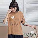 betty's貝蒂思 小鳥刺繡袖口拼接上衣(咖啡色)