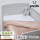 【英國Panda】竹纖維甜夢童被套-粉(如絲質般柔順細緻) product thumbnail 1