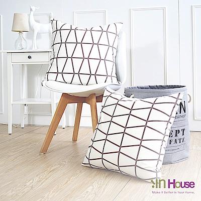 IN-HOUSE 簡單系列抱枕-交錯(50x50cm)