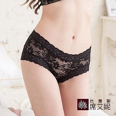 席艾妮SHIANEY 台灣製造 中腰浪漫蕾絲雕花內褲 柔軟蕾絲