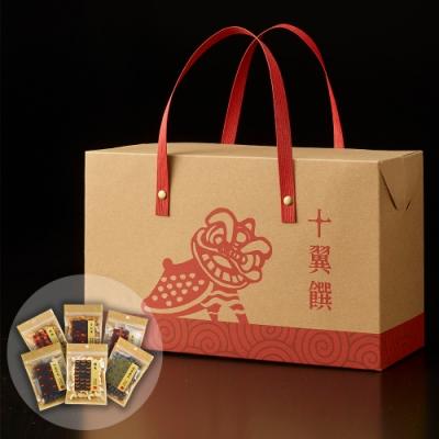 十翼饌 舞動元氣健康堅果好禮6袋入(堅果禮盒/零食禮盒)