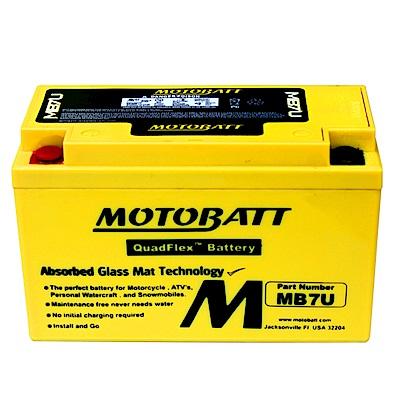 MOTOBATT MB7U AGM強效機車電池