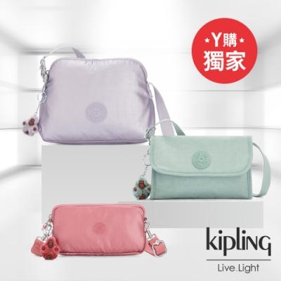 [限時搶]Kipling優雅沉穩百搭造型包(後背/側背多款任選均一價)