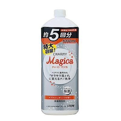 日本Lion Magica洗碗精補充瓶-大(柳橙清香) 1000ml