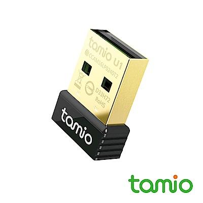 TAMIO U1 微型USB無線網卡