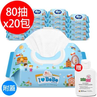 韓國ilovebebe 加厚濕紙巾附蓋80抽x20包(贈sebamed沐浴乳 50ml)