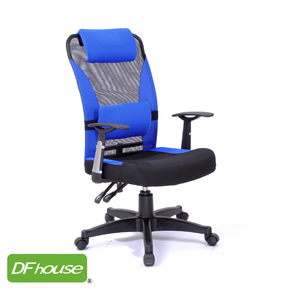 《DFhouse》卡迪亞高品質多功能電腦椅(藍色)  70*70*104-115