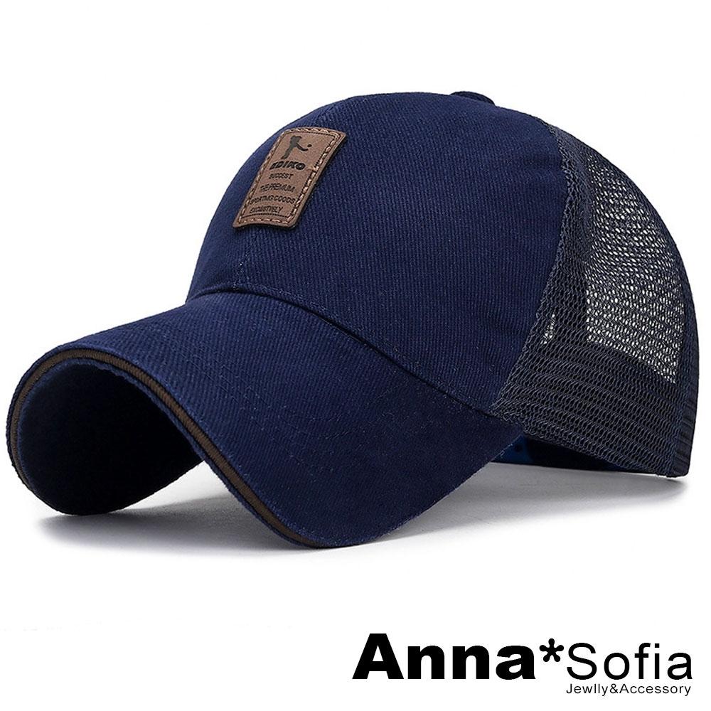 AnnaSofia 麂絨駝標 防曬遮陽運動棒球帽網帽(藏藍系)