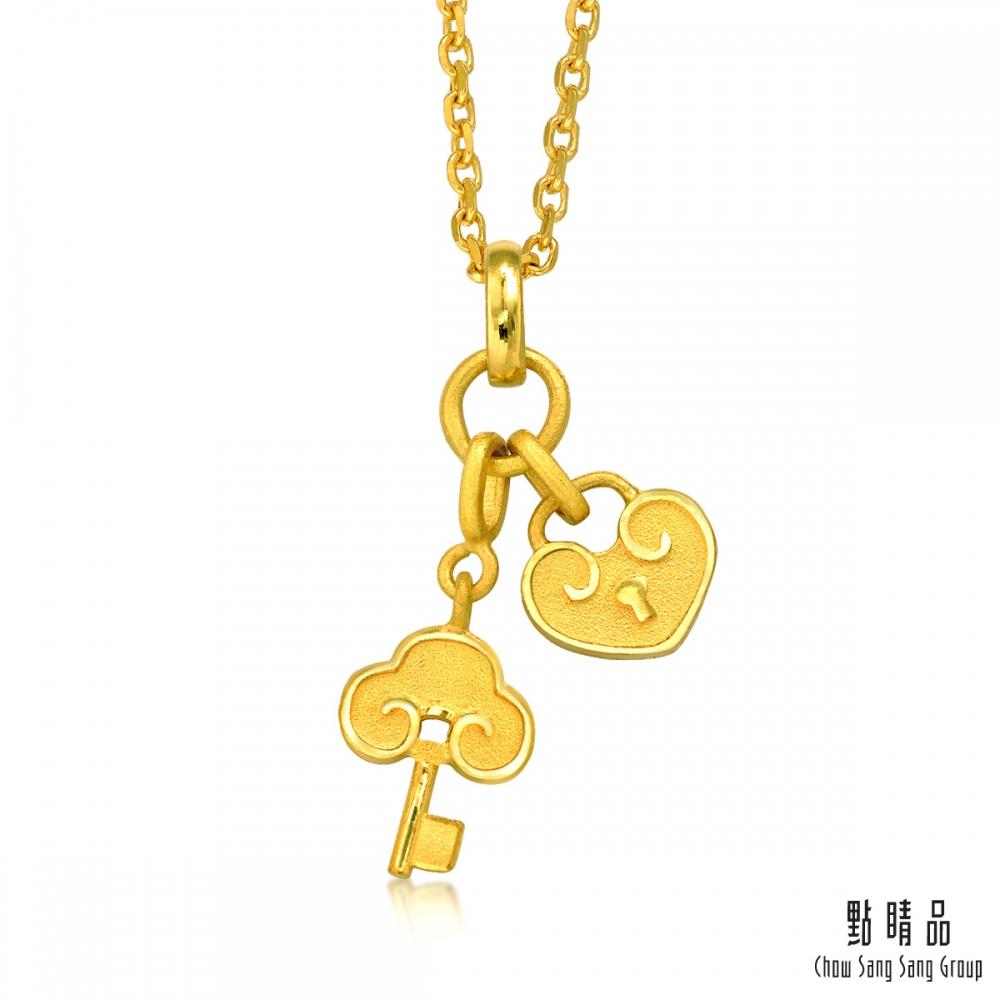 點睛品 吉祥系列 如意鎖襯鑰匙 黃金吊墜