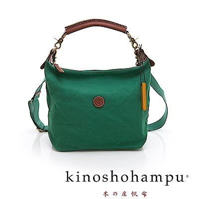 kinoshohampu 牛皮提把手提帆布包 綠