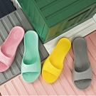 完美主義 防滑室內拖鞋/家居拖鞋 4雙組(4色)