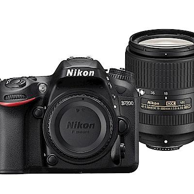 NIKON D7200+18-300mm f/3.5-6.3G VR 單鏡組*(中文平輸)