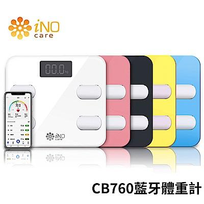 iNO 15合1智慧型藍芽體重計(CB760)-5色可選