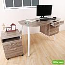DFhous羅浮宮4尺多功能浮雕工作桌+檔案櫃  120*60*76