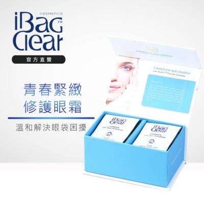 【iBagClear】青春緊緻修護眼霜 1ml*50入