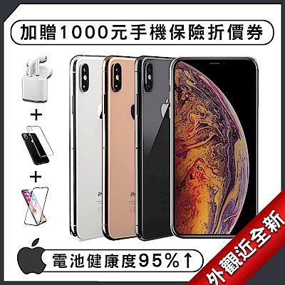 【福利品】Apple iPhone XS Max 256GB 98成新 智慧型手機