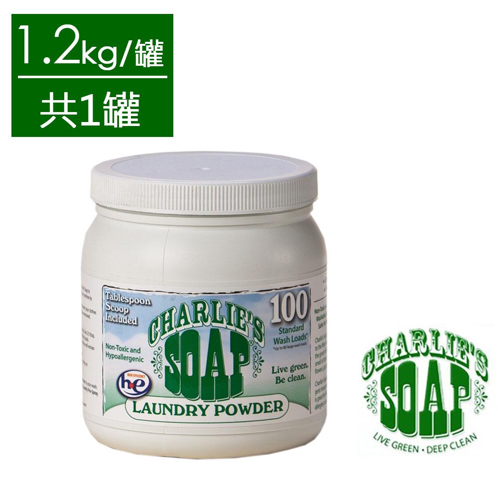 查理肥皂 Charlie s Soap 洗衣粉1.2公斤/罐(共1罐)